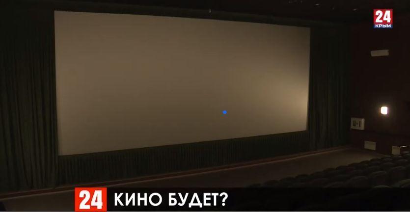 """Готовы ли кинотеатры Крыма открыться? Репортаж """"Крым 24"""""""