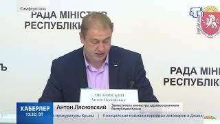 Еще 5 новых случаев COVID 19 в Крыму