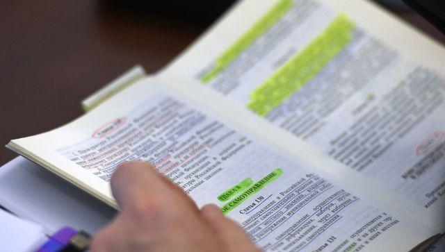 Политолог оценил назначение даты голосования по Конституции