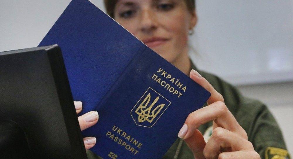 Жители Крыма с двойным гражданством не могут выехать из страны по украинскому паспорту