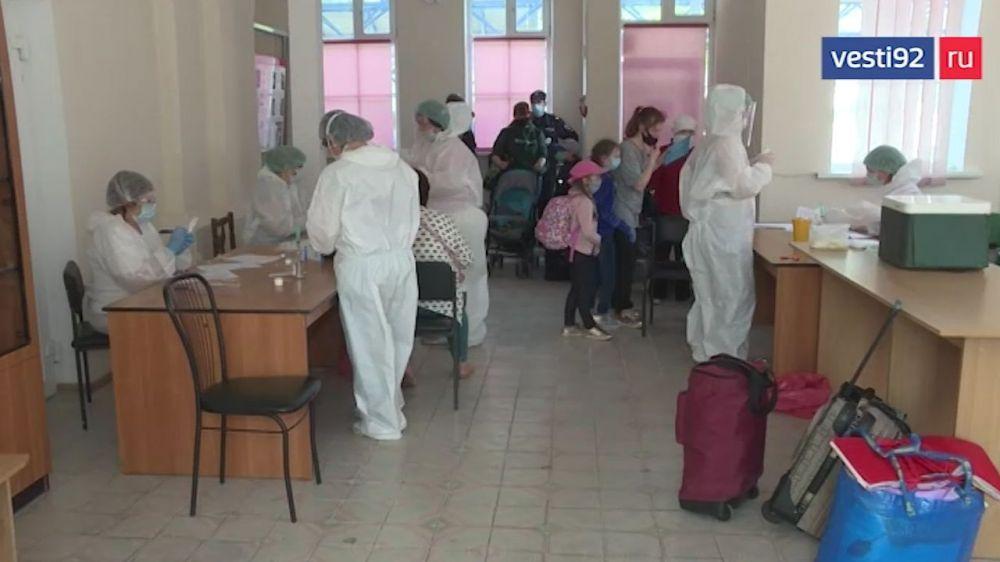 На вокзале Севастополя открыли пункт тестирования на коронавирус