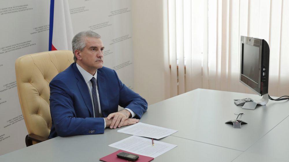 Крым начинает подготовку к голосованию по поправкам в Конституцию – Аксёнов