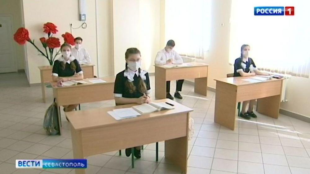 В Севастополе возобновили работу частные учреждения образования