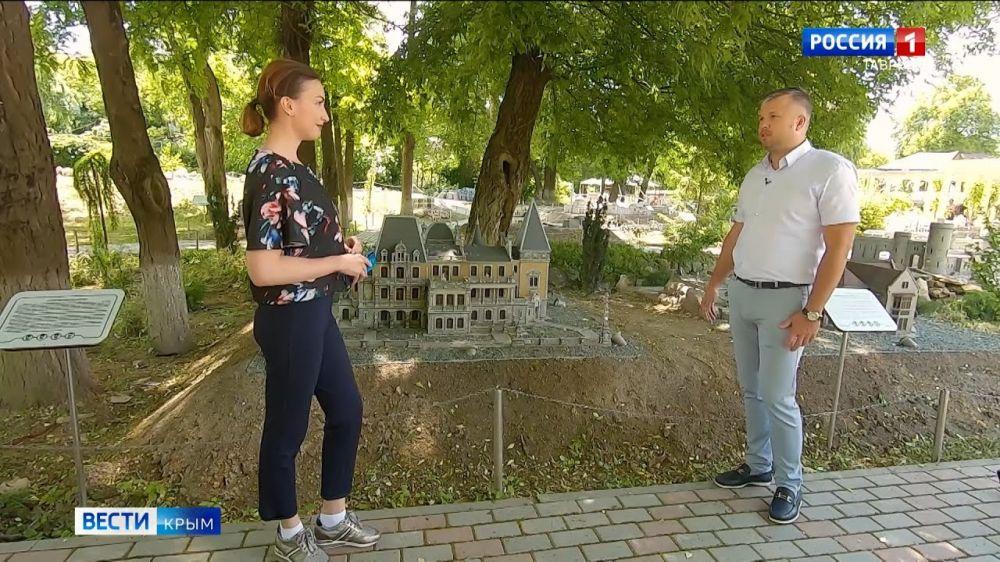 Крымчане получили скидку в 50% на посещение зоопарков