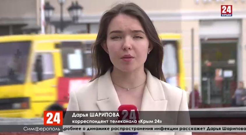 Диагноз «COVID-19» подтвердился ещё у пятерых человек в Крыму