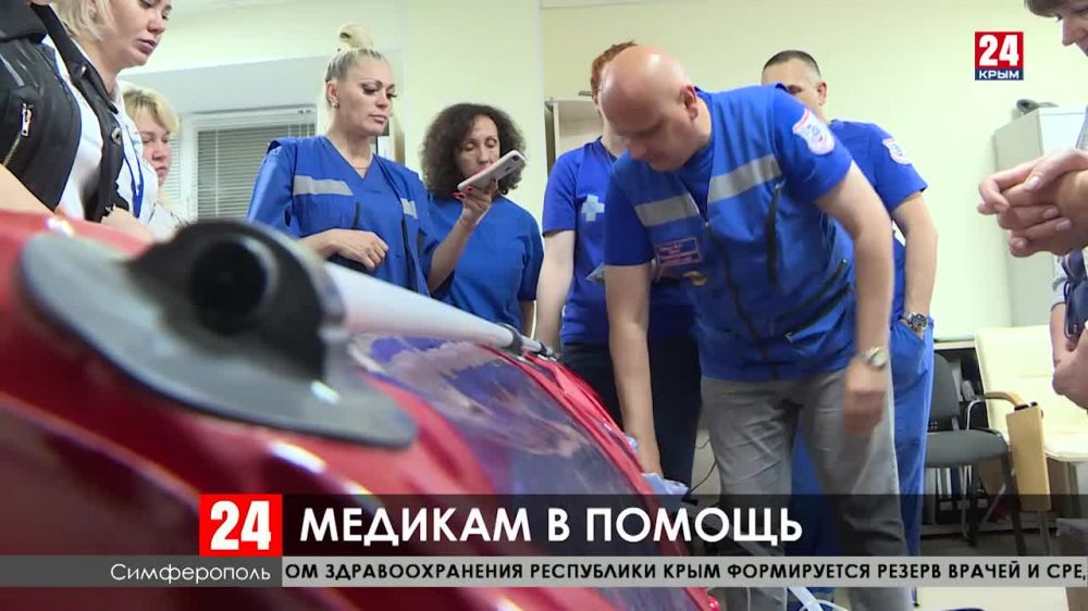 Крымские медики получили новое оборудование