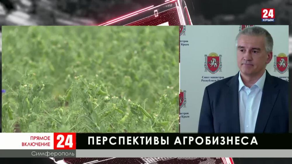 Крым готовится к уборочной кампании-2020