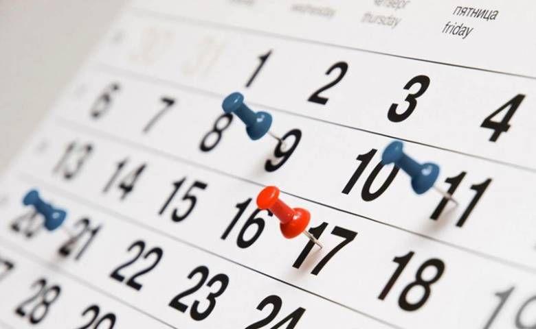 Крымчане будут работать на следующей неделе 3 дня