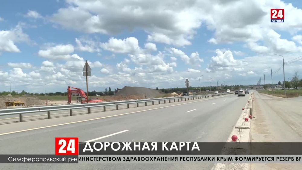 В Крыму полным ходом идут плановые дорожные работы