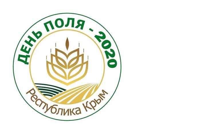 Конференцию «День поля-2020» в Крыму покажут онлайн