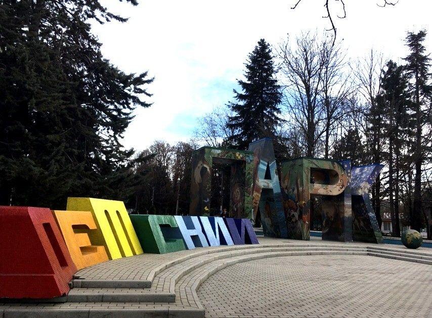 Зооуголок в Детском парке открылся для посетителей
