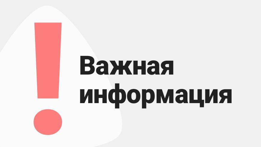 Уважаемые жители городского округа Армянск!