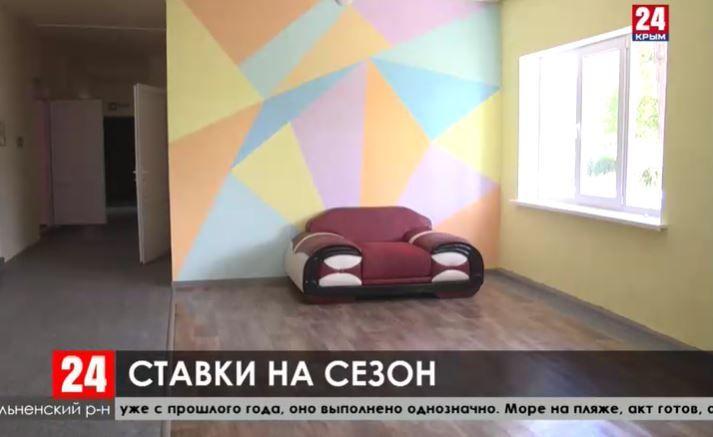 Как в Раздольненском районе готовятся к курортному сезону