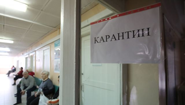 Когда поликлиники Крыма возобновят плановый прием пациентов
