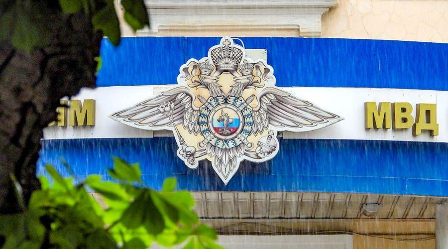 Житель Крыма с игрушечным пистолетом грабил ювелирные магазины