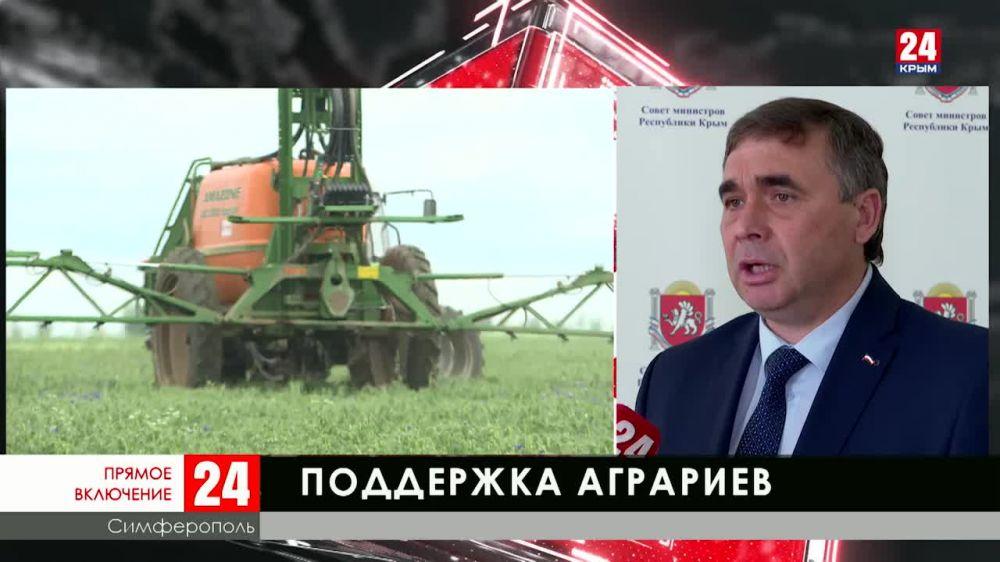 Российские компании подготовили специальные предложения для крымских аграриев