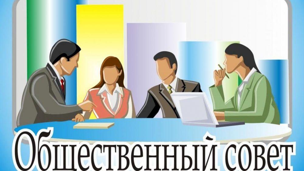 При Минстрое Крыма формируется новый состав общественного совета