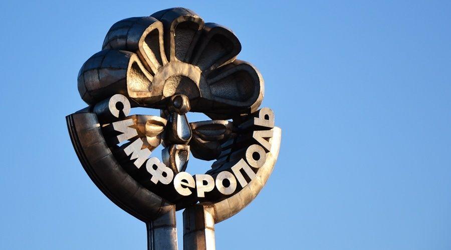 Бюджет Симферополя потерял 700 млн руб доходов из-за режима самоизоляции