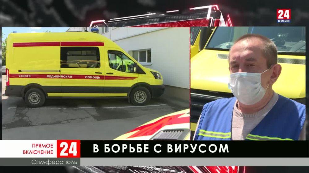 Крымские медики получили пять новых боксов для транспортировки инфицированных