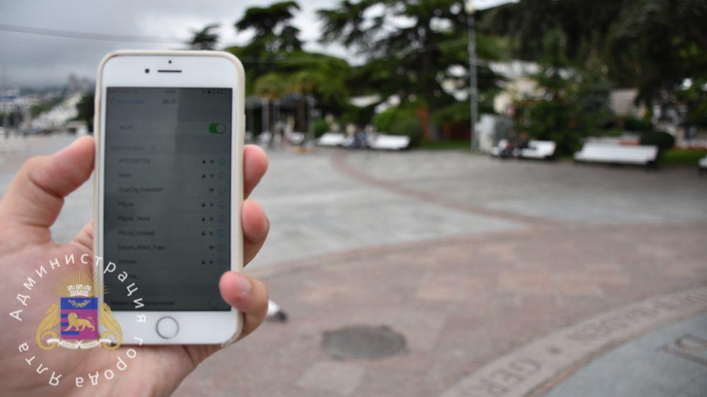 В общественных пространствах Ялты появился бесплатный Wi-Fi