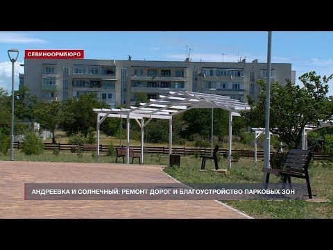 Глава Андреевского муниципалитета верит в предстоящий курортный сезон