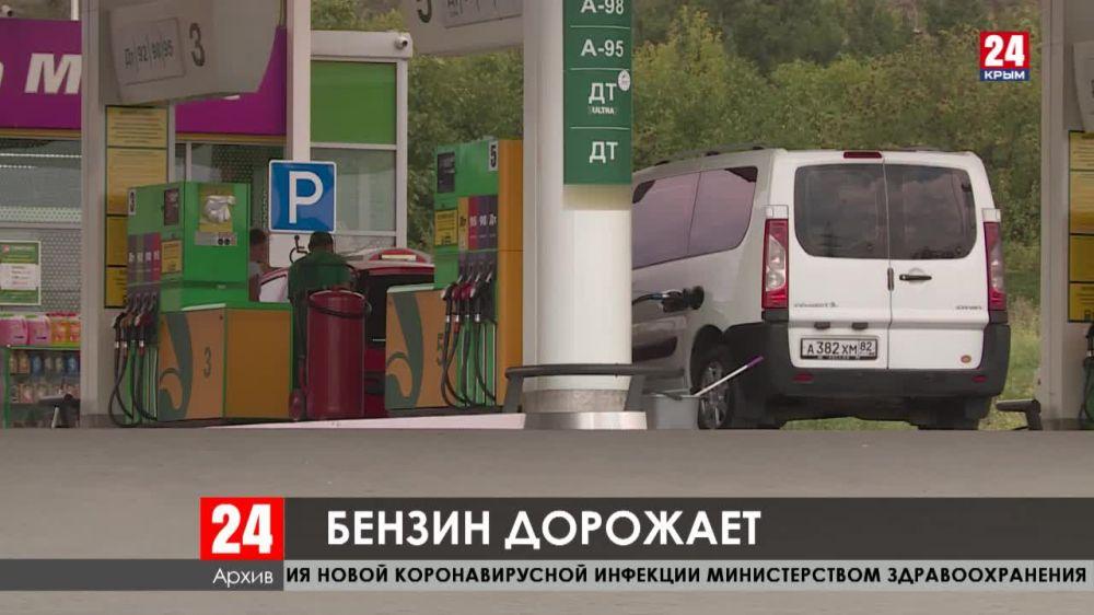 На крымских заправках цены на топливо выросли