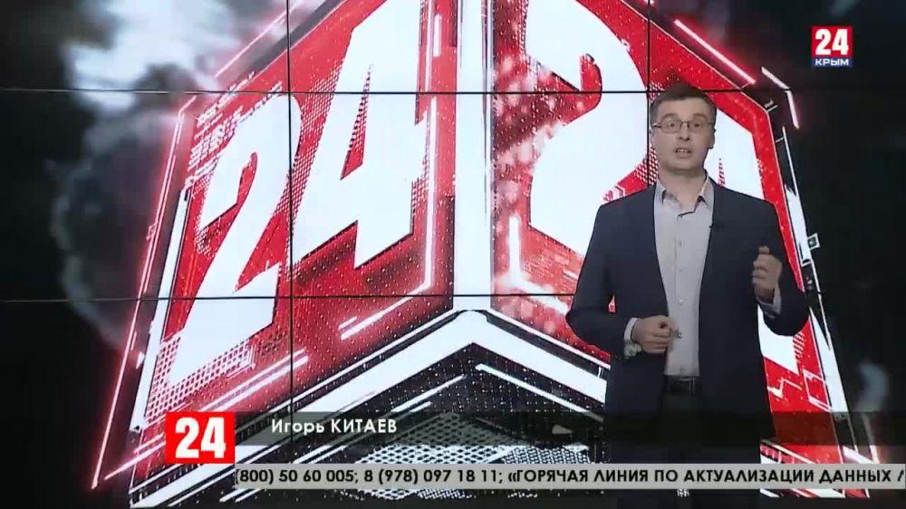 Крым остаётся в лидерах по популярности у отдыхающих