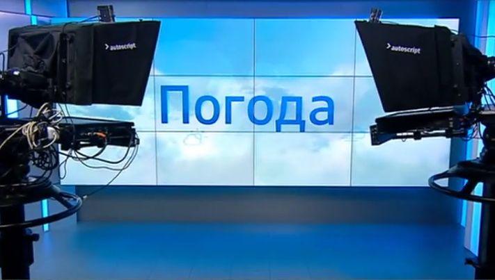 Прогноз погоды в Крыму на 5 июня