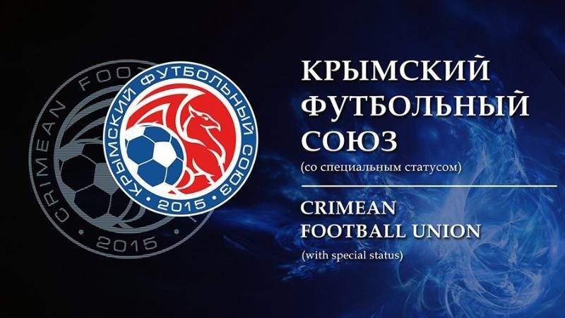 Чемпионат премьер-лиги КФС возобновится 4 июля