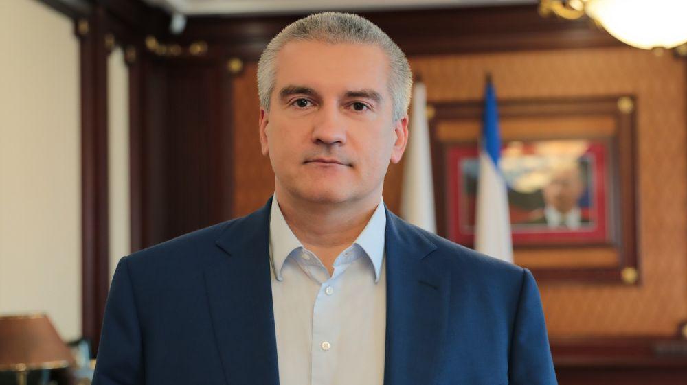 Аксёнов поздравил крымчан с Днём экологии и окружающей среды
