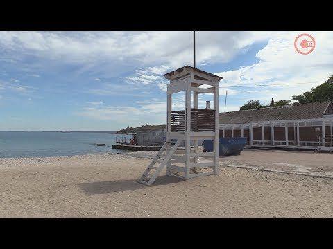 Как в Севастополе готовят пляжи к купальному сезону (СЮЖЕТ)