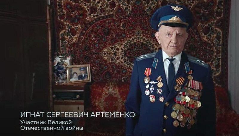 Россияне возмутились оскорблением ветерана ВОВ Алексеем Навальным