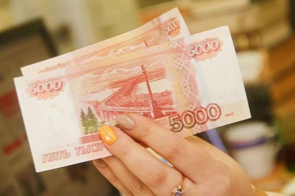ПФР в Севастополе: решение положительное, но выплата на детей не поступает. Причина?