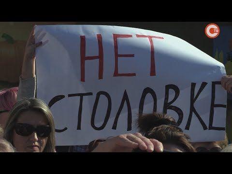 С жителями микрорайона Жидилова обсудили создание социальной кухни (СЮЖЕТ)
