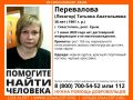 Внимание! Розыск! В Севастополе пропала 38-летняя женщина