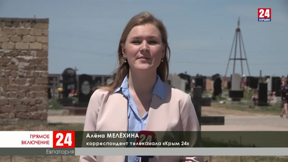 В Евпатории освятили место под строительство храма-часовни