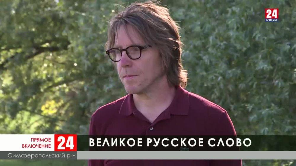 Сегодня в России отмечают Международный день русского языка