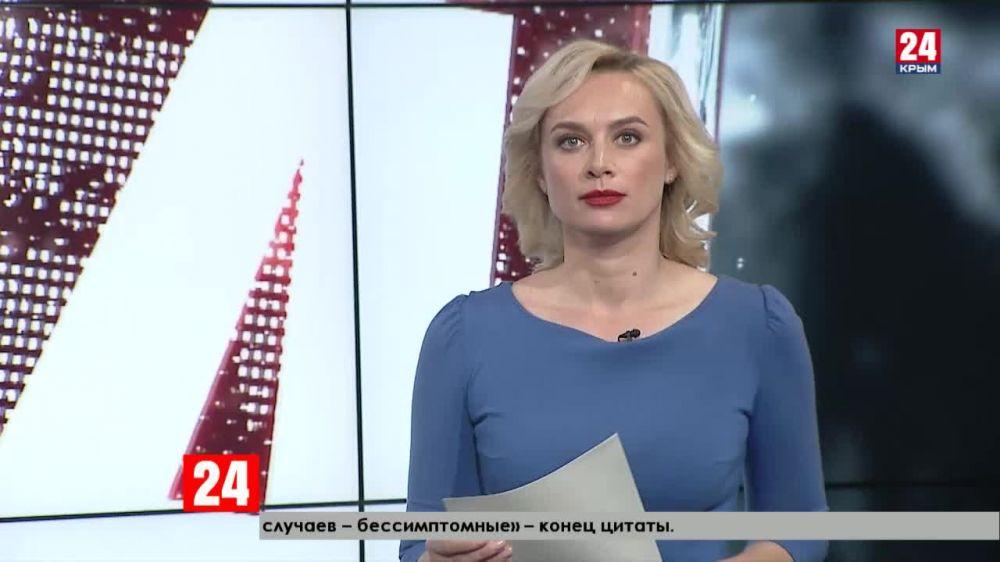 Ещё два новых случая COVID-19 зарегистрировали в Севастополе
