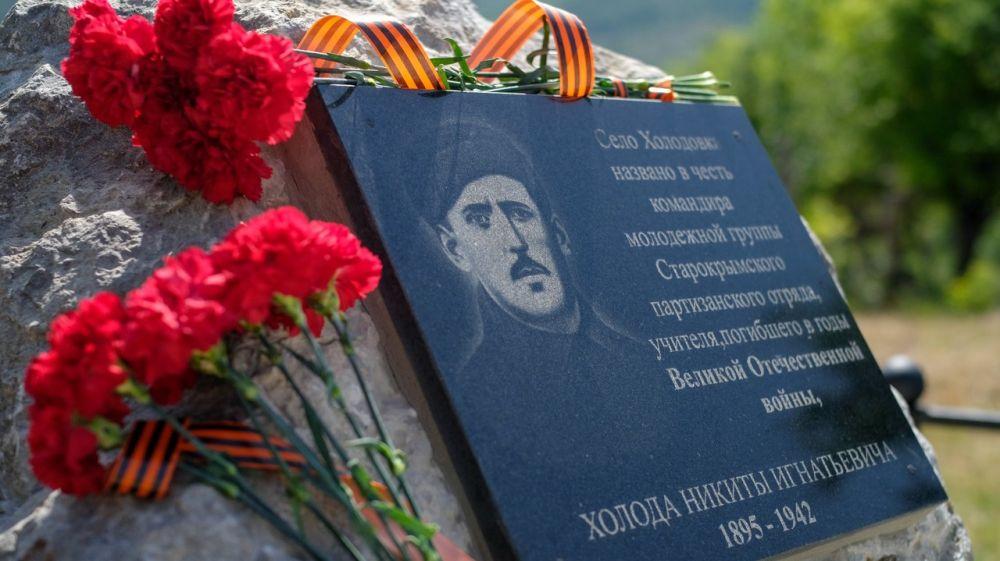 В Холодовке открыт памятный знак партизанскому командиру Никите Игнатьевичу Холоду