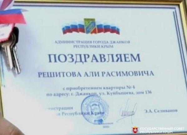 Владимир Константинов вручил ключи от новых квартир детям-сиротам