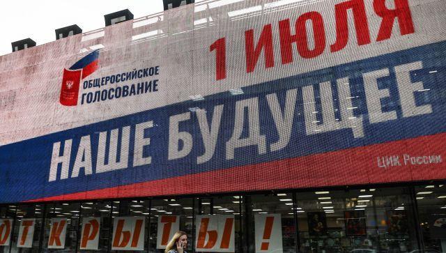 По новым правилам: как Крым будет голосовать по Конституции