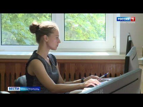 В СевГУ защита дипломов проходит дистанционно из-за пандемии коронавируса