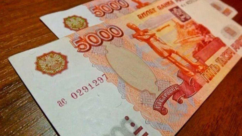 В июле 2020 года семьи с детьми до 16 лет дополнительно получат 10 тысяч рублей за счет средств федерального бюджета