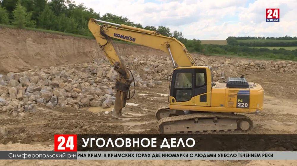 Мазанский карьер закрыт для добычи полезных ископаемых