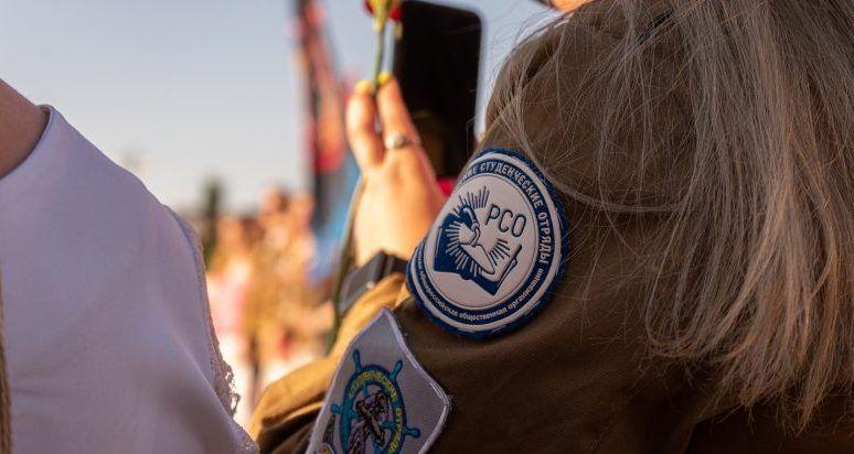 В Севастополе для студенческих отрядов начался трудовой семестр