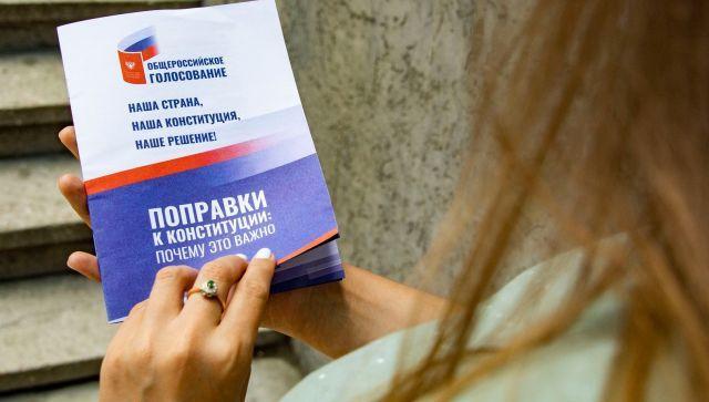 Власти Крыма озвучили явку на голосование по Конституции