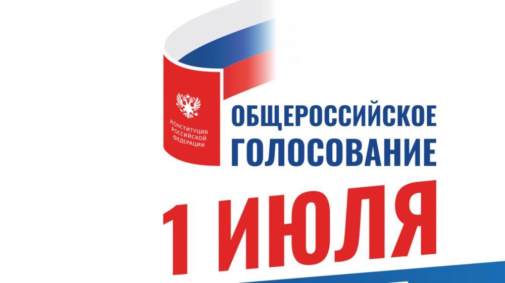 Сергей Шахов: Пожарная безопасность проведения дня общероссийского голосования находится на контроле МЧС