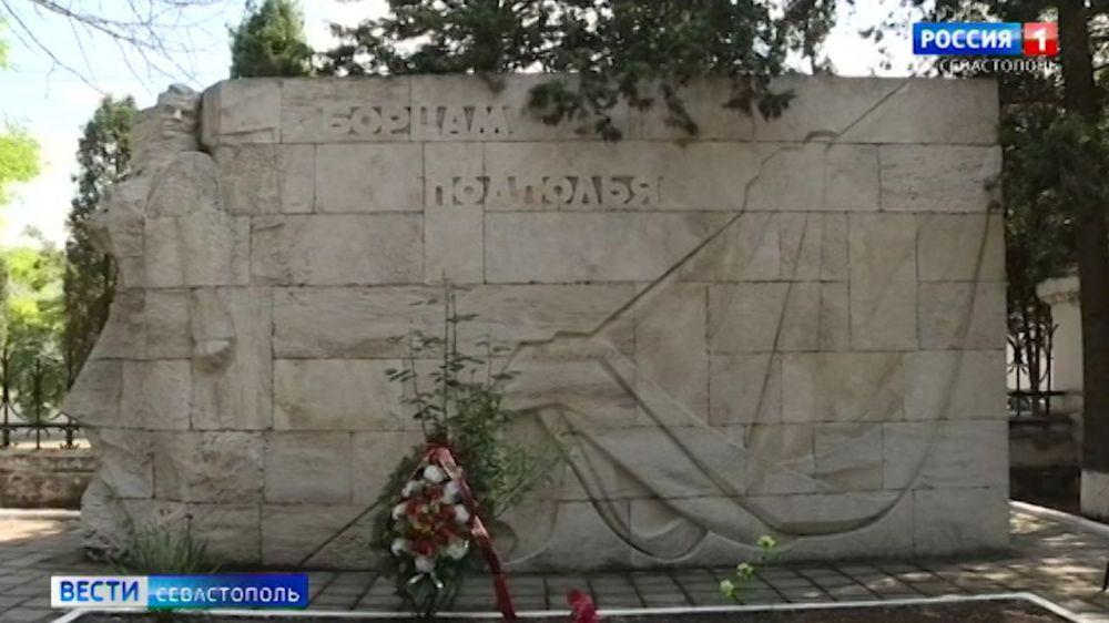 В Севастополе отмечают день партизан и подпольщиков