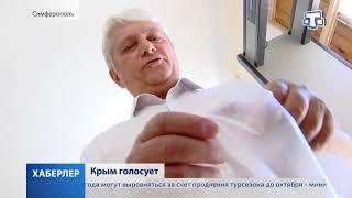 Крым голосует!