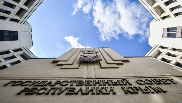 В Крыму ответили на угрозы Киева из-за голосования по Конституции